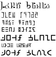 My Name in various Hylian by themanfromhyrule