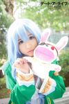 Date A Live:Yoshino by speedknight