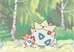 Togepi's Metronome by FraankBiebs