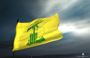 Flag of Truth 3.1 by almahy