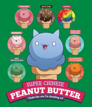 Super Chinese Peanut Butter! by xkappax