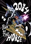 Year Of The Horse by weremole