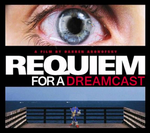 Requiem For A Dreamcast by engineermk2004