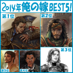 2014 Favorite characters top 5(or 6) by sunsetagain