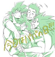 Bardock Happy Family by naruko23
