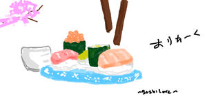 Sushi Plate by Evee-Elric