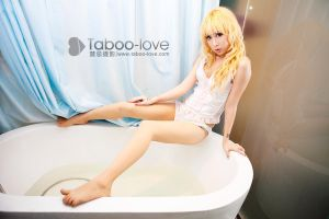 Taboo Love Wallpapers 132 by Bingning