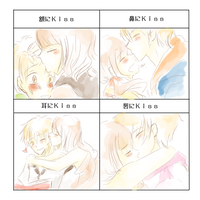 -:: Moon Love Kiss Meme ::- by Caramel-Kon