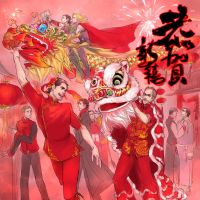 Happy Chinese Year by whodemonf