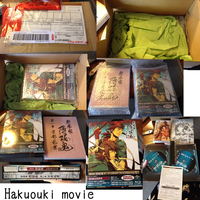 Hakuouki: Kyoto Ranbu Limited edition Unpacking by dug-chi