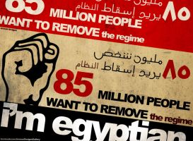 Egyptian REVOLUTION by ammardesigns
