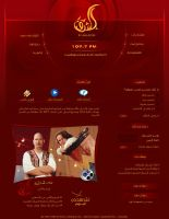 el-sharq website by ahmedmagdi