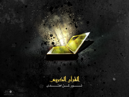:: AlQuran :: by alnour-design