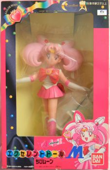 Chibiusa Excellent Model by Super-Moogles