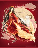 Lunar New Year 2015 by lainey-nesu