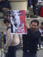 Egyptian Revolution 3 by Magdyas