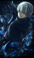 Tokyo Ghoul (Japanese Text) by F-blitz