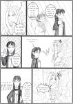 Eighth Chapter pg 272 by Danitheangeldevil