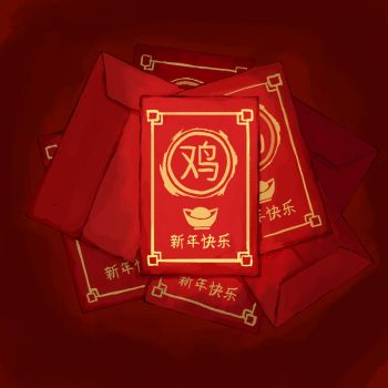 Year of the Rooster - Red Envelope by bdatty