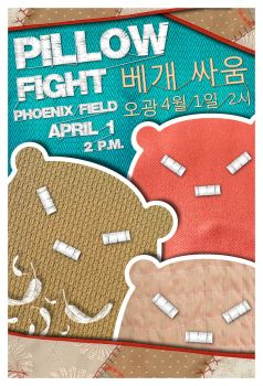 Pillow Fight in Korea 2010 by paulsample