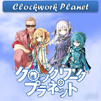 Clockwork Planet ICO, PNG And Folder by bryan1213
