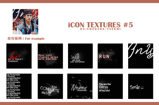 ICON TEXTURES #5 by NWE0408