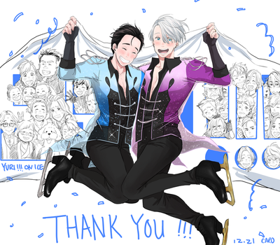 Thank you!!! by a-zebra-was-here