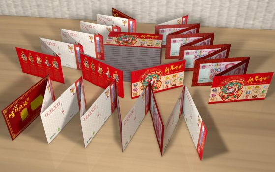 New China Year Cards by CommonKestrel