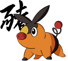 The Year of the Tepig