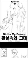 Girl in My dream episode 34 by walt7