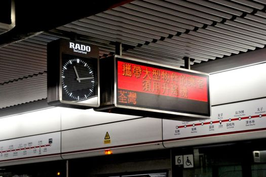 Train Station in Hong Kong by janberlina