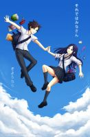 ::SKY OUT::  updated by HoZhuangShi