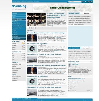 News webportal FOR SALE by X7r3M1s7a